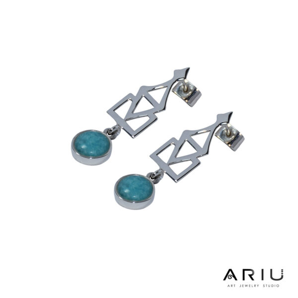 Ariu Collection - Structure Breakdown Earrings