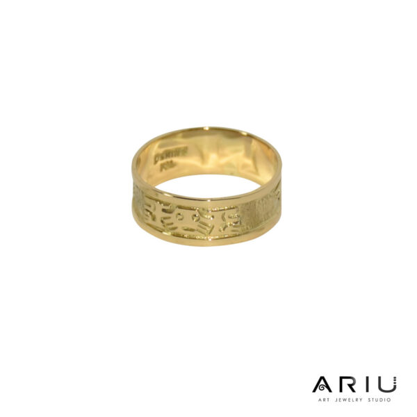 Ariu Collection - Intuition Ring