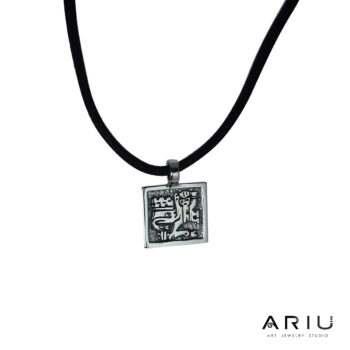 Ariu Collection - Chordelec Trinity Pendant