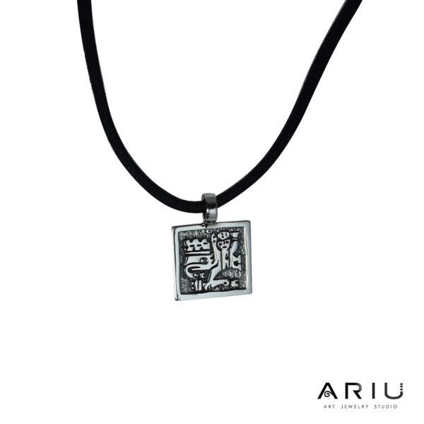 Ariu Collection - Chordelec Trinity Pendant